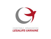 Charitable Organization «LEGALIFE-UKRAINE»