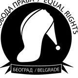 Sloboda Prava/Equal Rights